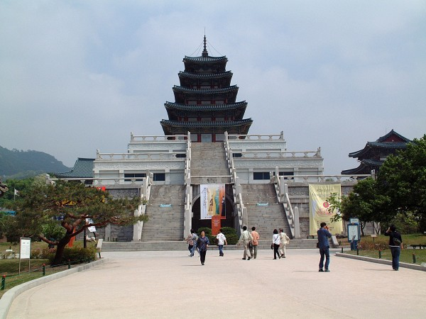 ve may bay di seoul gia re _ National Folk Museum of Korea