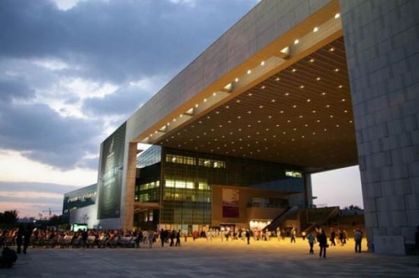 ve may bay di seoul gia re _ National Museum of Korea